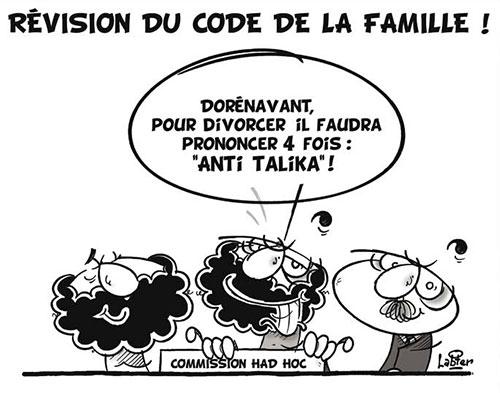 Révision du code de la famille - Vitamine - Le Soir d'Algérie - Gagdz.com