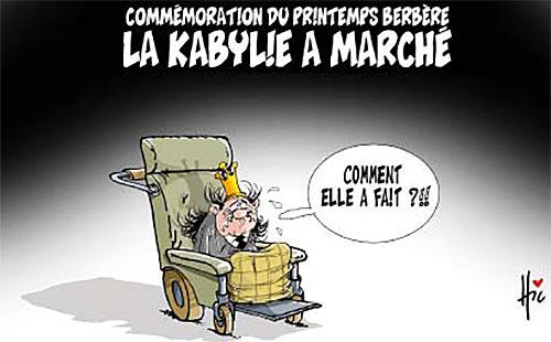 Commémoration du printemps berbère: La kabylie a marché - printemps - Gagdz.com