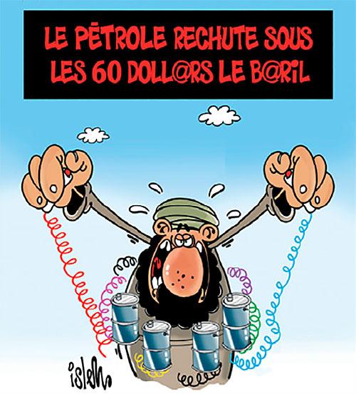 Le pétrole rechute sous les 60 dollars le baril - Islem - Le Temps d'Algérie - Gagdz.com