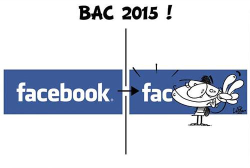 Bac 2015 - Vitamine - Le Soir d'Algérie - Gagdz.com