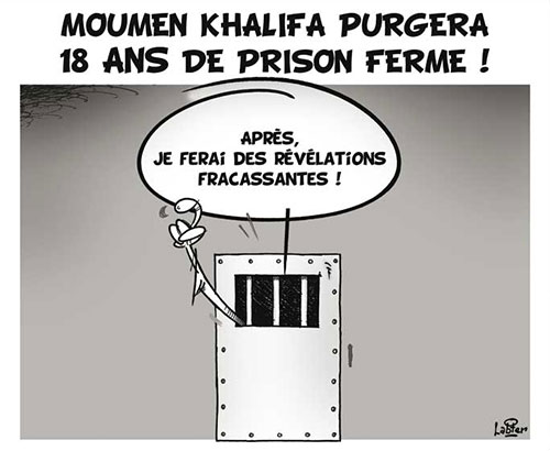 Moumen Khalifa purgera 18 ans de prison ferme - Khalifa - Gagdz.com