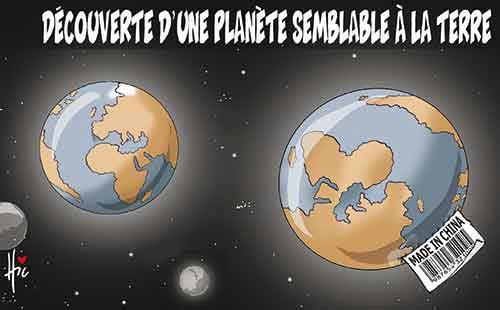 Découverte d'une planète semblable à la terre - planète - Gagdz.com