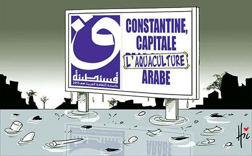 Constantine capitale de l'aquaculture arabe - Le Hic - El Watan - Gagdz.com