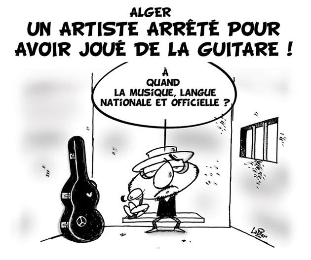 Alger: Un artiste arrêté pour avoir joué de la guitare - Vitamine - Le Soir d'Algérie - Gagdz.com