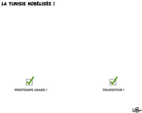 La Tunisie nobelisée - Vitamine - Le Soir d'Algérie - Gagdz.com