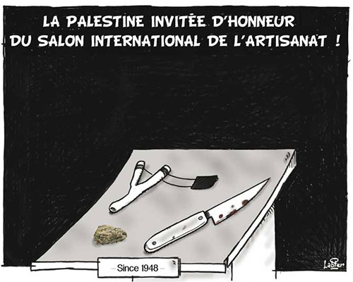 La Palestine invitée d'honneur du salon international de l'artisanat - international - Gagdz.com