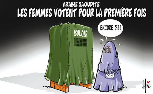 Arabie Saoudite: Les femmes votent pour la première fois - Le Hic - El Watan - Gagdz.com