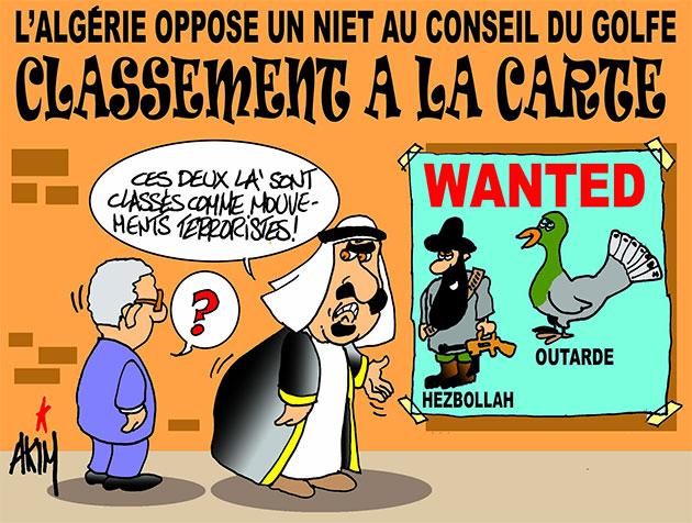 L'Algérie oppose un niet au conseil du golfe: Classement à la carte