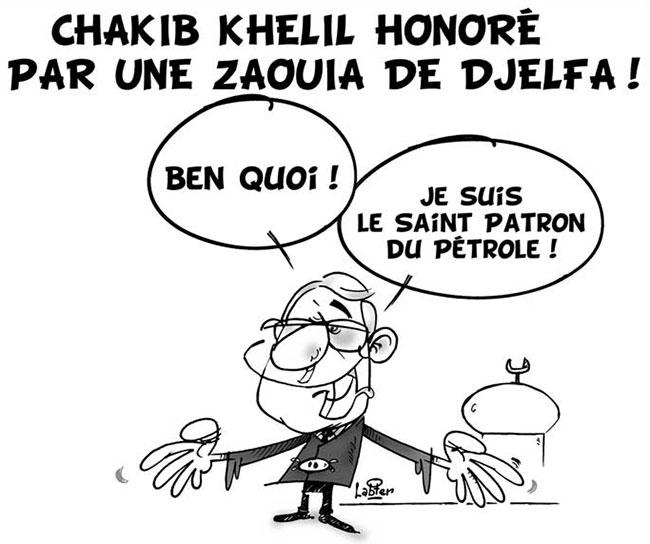 Chakib Khelil honoré par une zaouia de Djelfa
