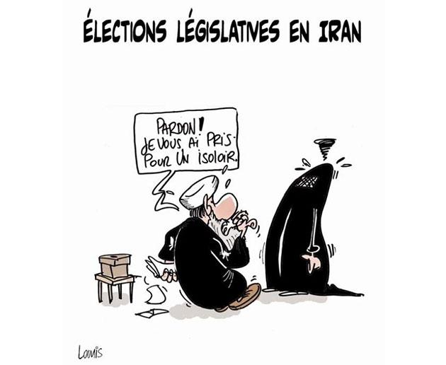 Elections législatives en Iran