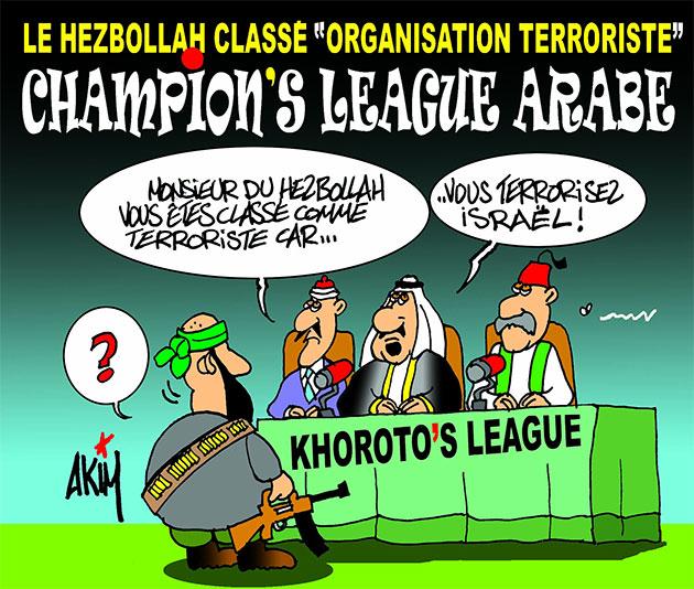 Le hezbollah classé organisation terroriste: Champion's league arabe