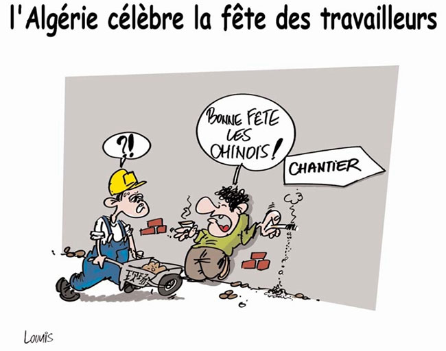 L'Algérie célèbre la fête des travailleurs