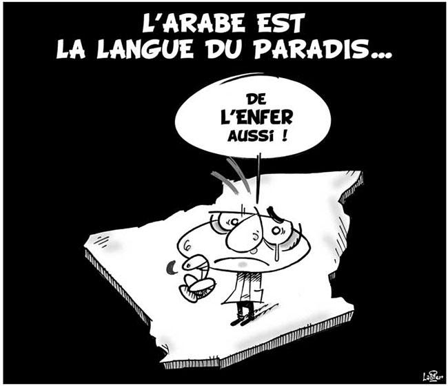 L'arabe est la langue du paradis