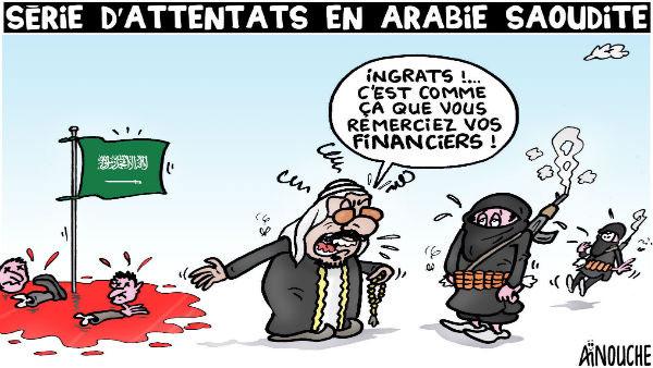 Série d'attentats en Arabie Saoudite