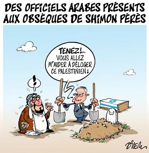 Des officiels arabes présents aux obséques de Shimon Pérès
