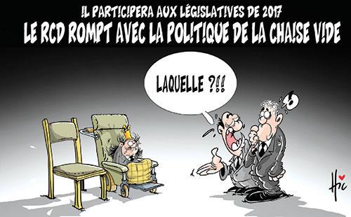 Il participera aux législatives de 2017: Le RCD rompt avec la politique de la chaise vide