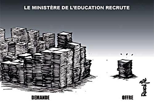 Le ministère de l'éducation recrute