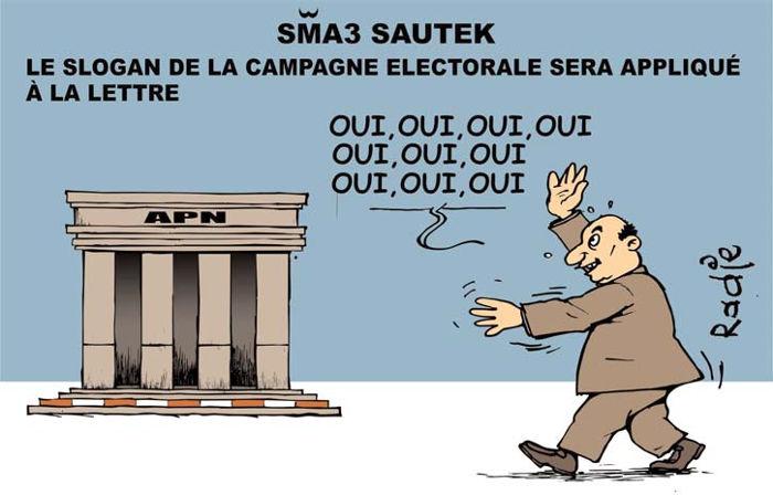 Sma3 sautek: Le slogan de la campagne électorale sera appliqué à la lettre