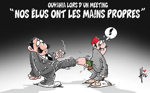 """Ouyahia lors d'un meeting: """"Nos élus ont les mains propres"""""""