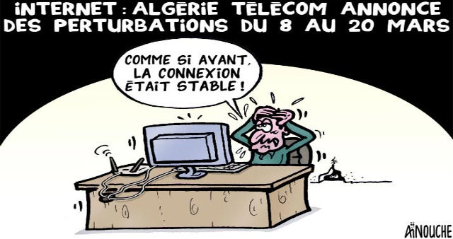 Internet: Algérie télécom annonce des perturbations du 8 au 20 mars