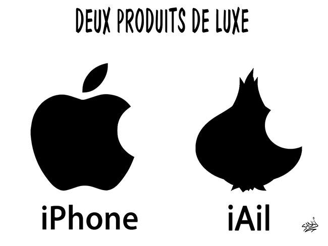 Deux produits de luxe