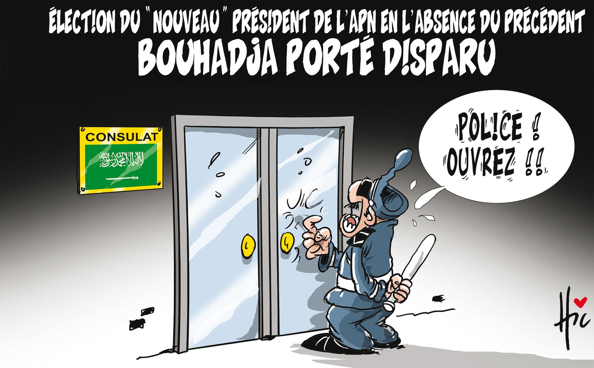 élection du nouveau président de l'APN en l'absence du précédent. Bouhadja porté disparu - Dessins et Caricatures, Le Hic - El Watan - Gagdz.com
