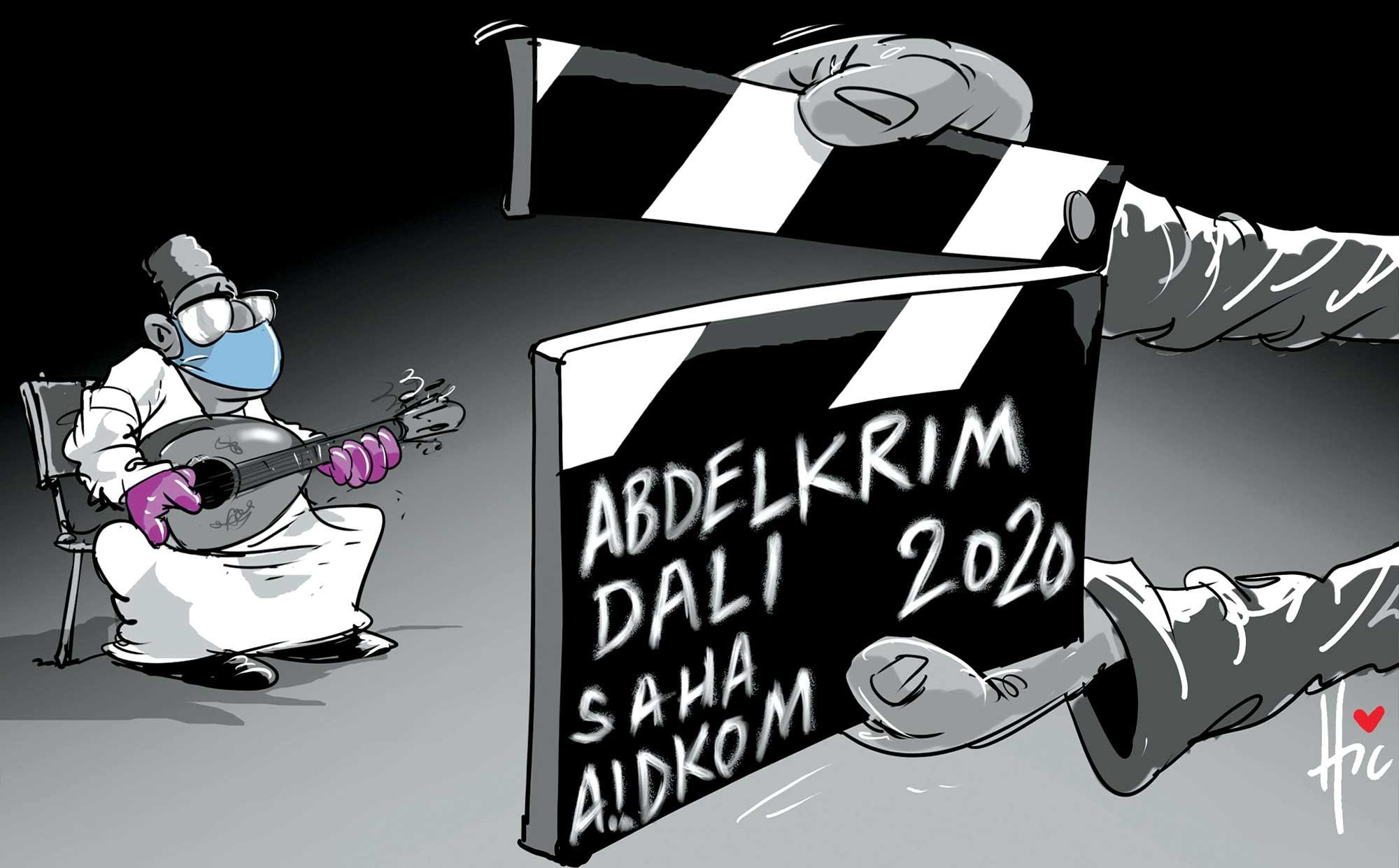 Abdelkrim Dali en 2020 : Saha Aidkoum - Aïd - Gagdz.com