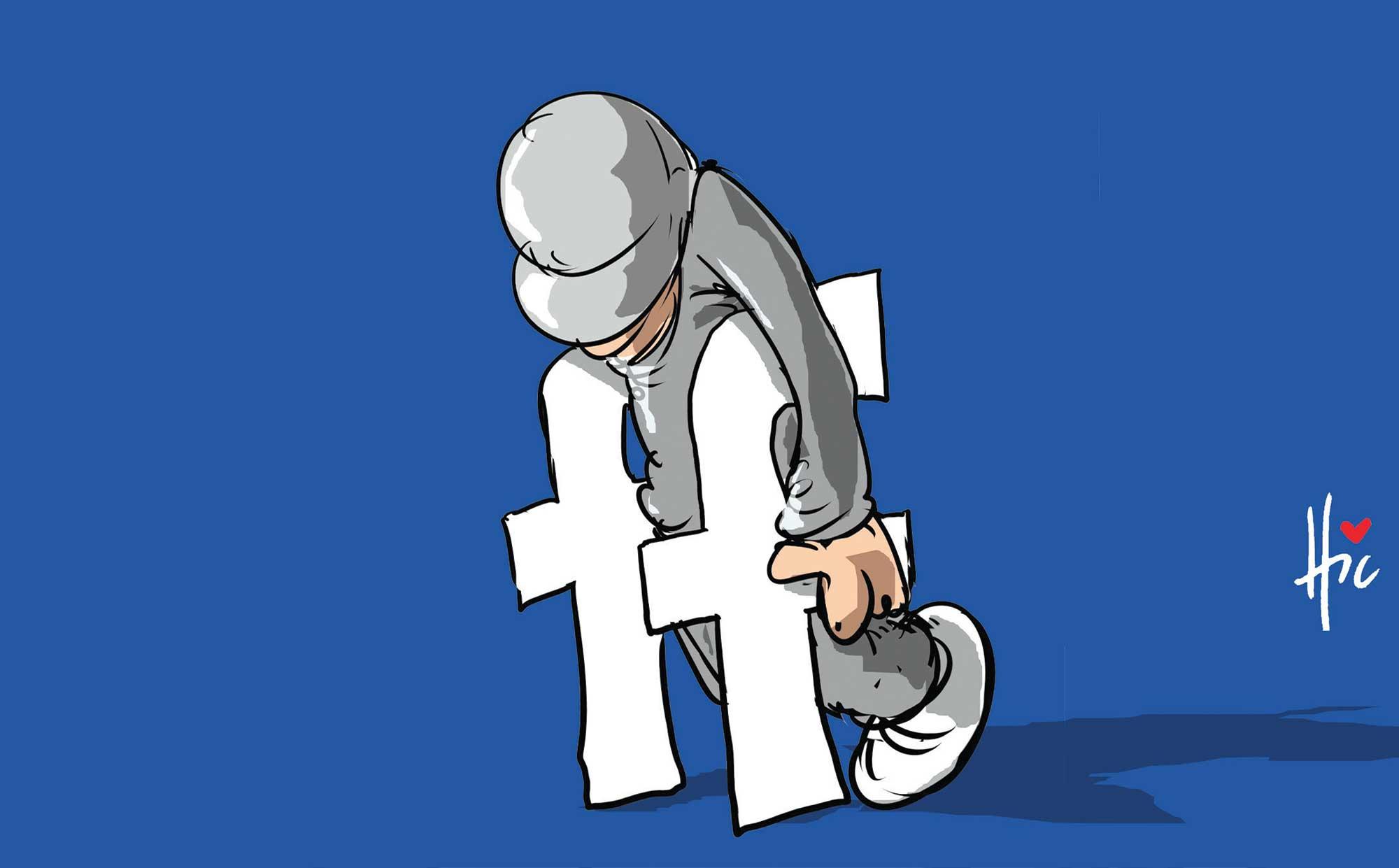 Assistance facebook - Facebook - Gagdz.com