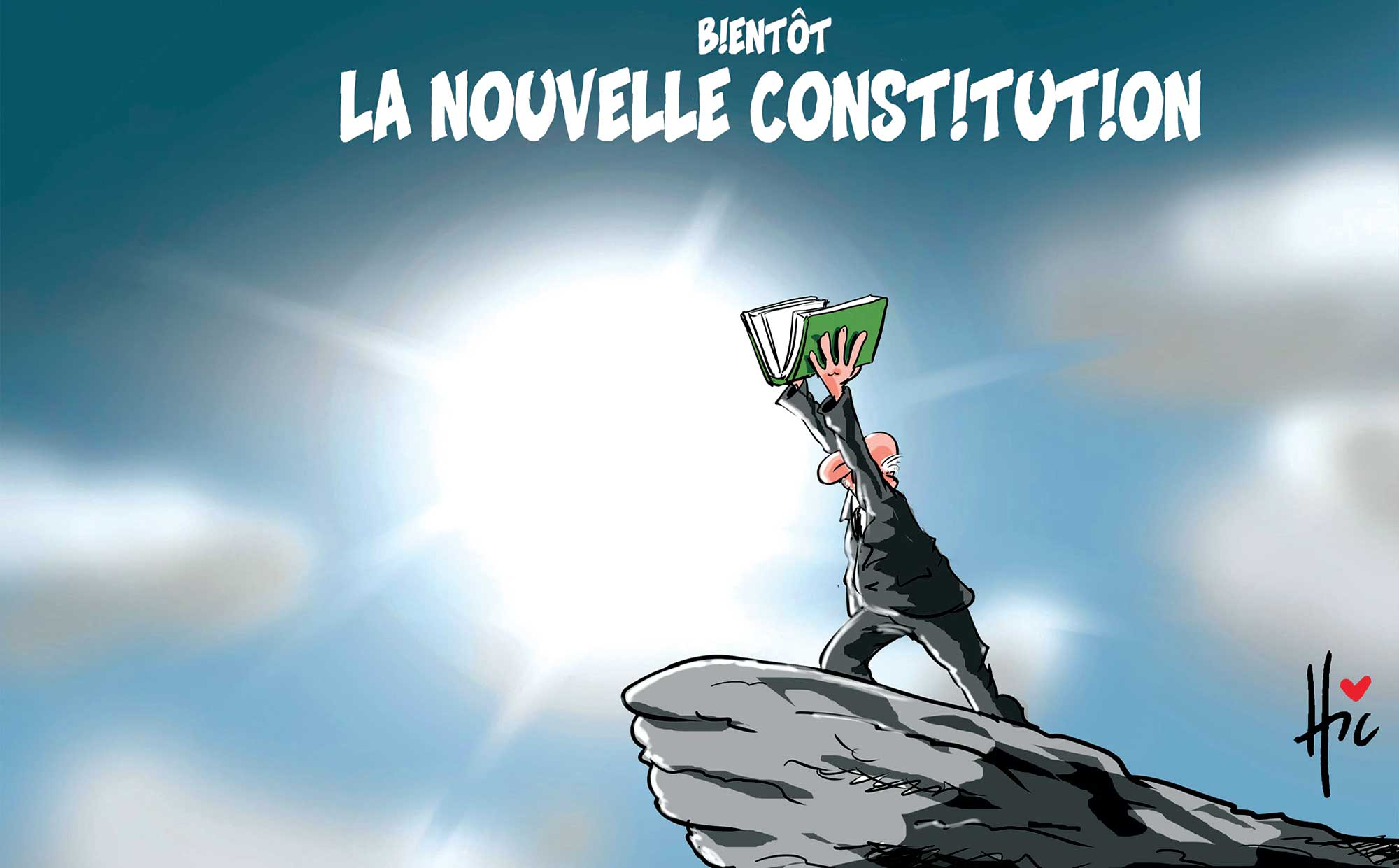 Bientôt la nouvelle constitution en Algérie - constitution - Gagdz.com