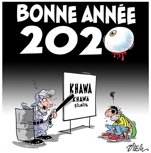 Bonne année 2020 en Algérie - Nouvel an - Gagdz.com