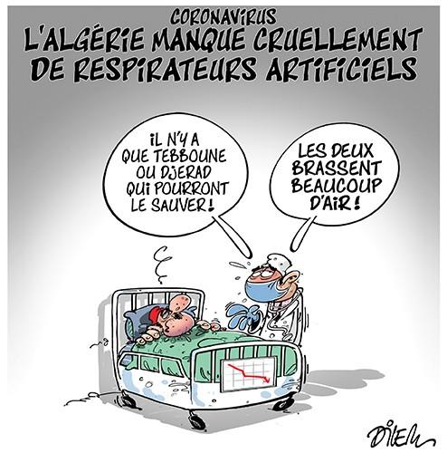 Coronavirus : L'Algérie manque cruellement de respirateurs artificiels - hôpitaux - Gagdz.com