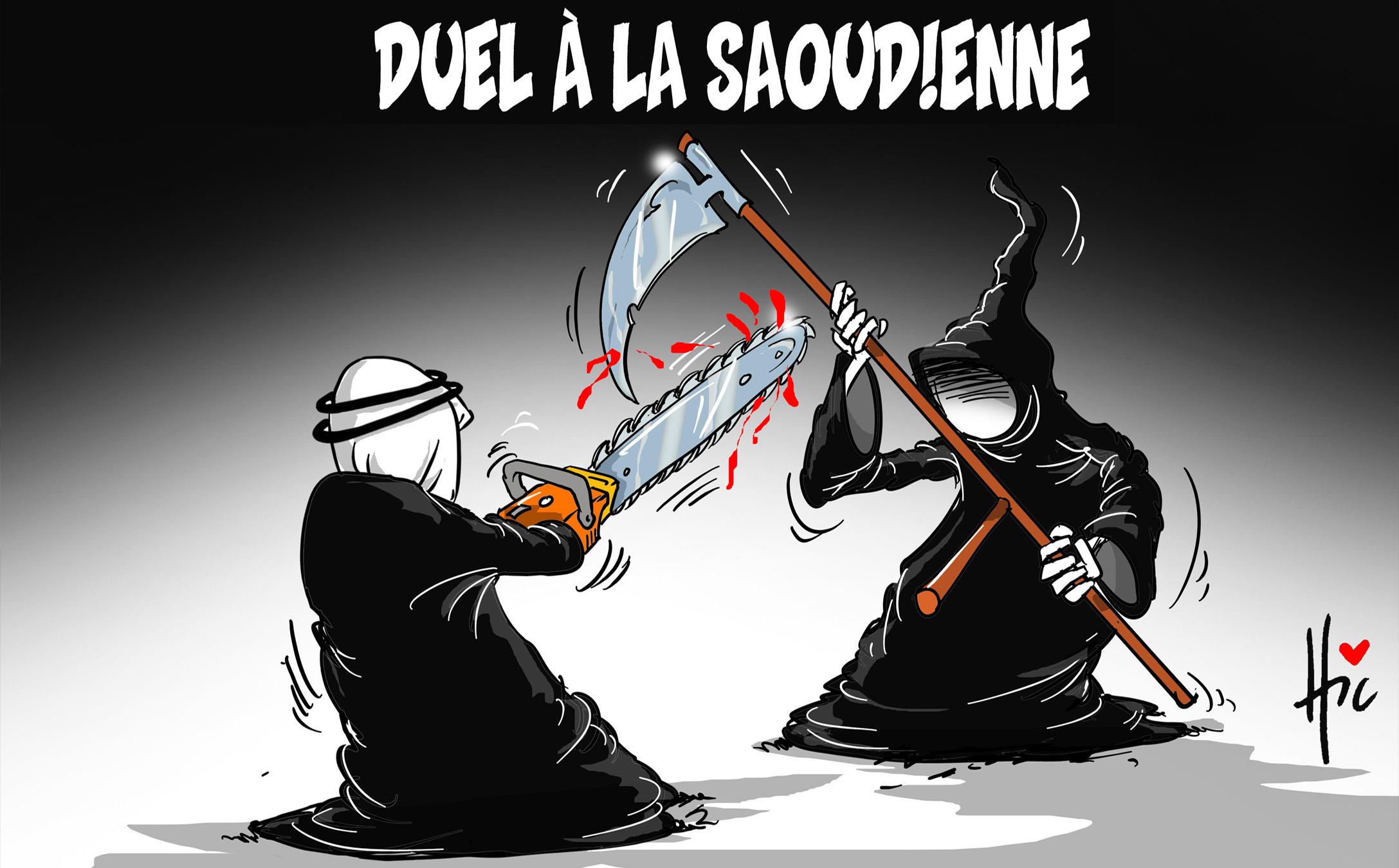 Duel à la saoudienne - Dessins et Caricatures, Le Hic - El Watan - Gagdz.com