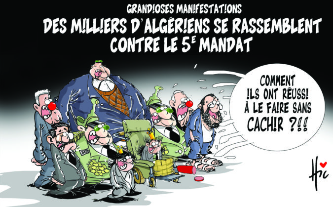 Grandioses manifestations ! Des milliers d'algériens se rassemblent contre le 5e mandat - Dessins et Caricatures, Le Hic - El Watan - Gagdz.com