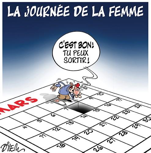 La journée de la femme - journée de la femme - Gagdz.com