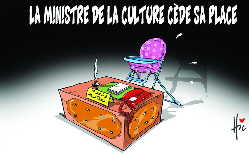 La ministre de la culture cède sa place - ministres - Gagdz.com