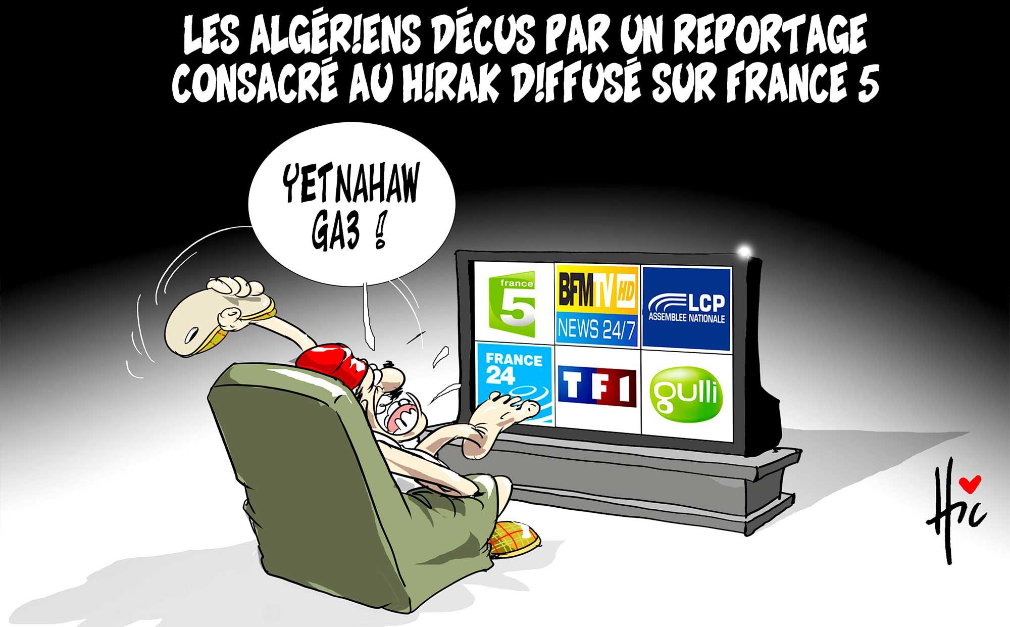 Les algériens déçus par un reportage consacré au hirak diffusé sur France 5 - Le Hic - El Watan - Gagdz.com