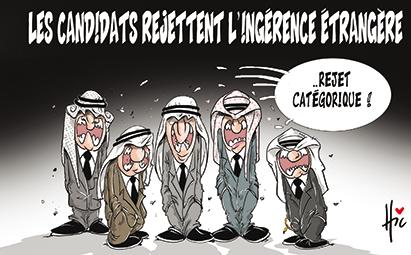 Les candidats rejettent l'ingérence étrangère - Dessins et Caricatures, Le Hic - El Watan - Gagdz.com