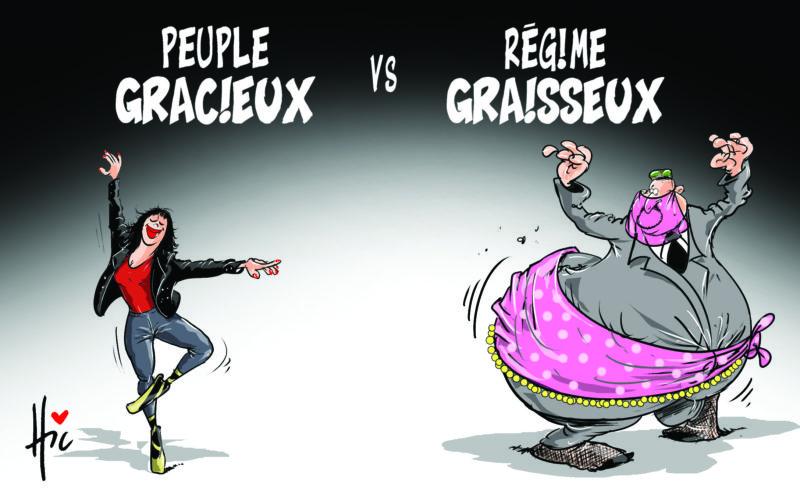Peuple gracieux vs régime graisseux - Dessins et Caricatures, Le Hic - El Watan - Gagdz.com
