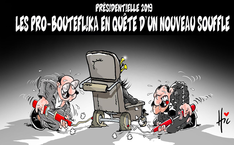 Présidentielle 2019 : Les pro-Bouteflika en quête d'un nouveau souffle - 5e mandat de Bouteflika - Gagdz.com