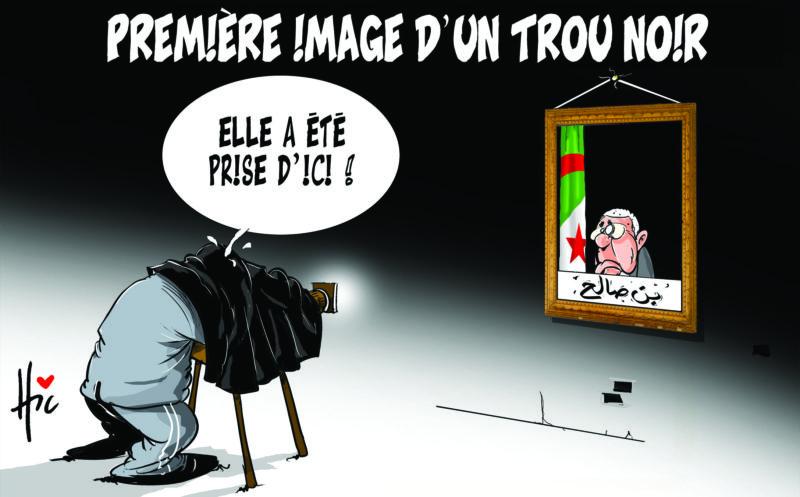 Première image d'un trou noir en Algérie - Dessins et Caricatures, Le Hic - El Watan - Gagdz.com