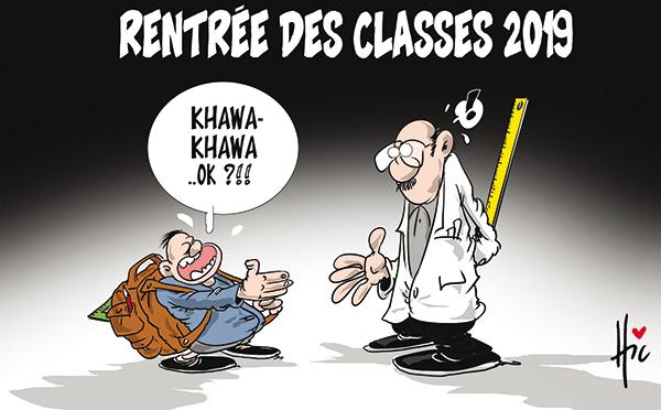 Rentrée des classes 2019 - Rentrée - Gagdz.com