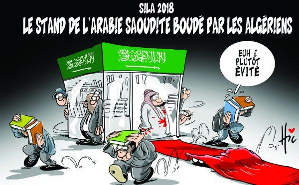 Sila 2018 : Le stand de l'Arabie Saoudite boudé par les algériens - Arabie Saoudite - Gagdz.com